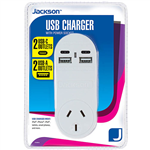JACKSON CHARGER USBA AND USBC WITH MAINS POWER OUTLET